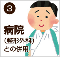 image_1503_10