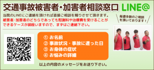 jiko_line_bg